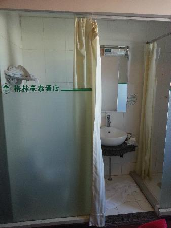 GreenTree Inn Ji'nan Beiyuan Yinzuo Business Hotel: 没有多余的地方放东西