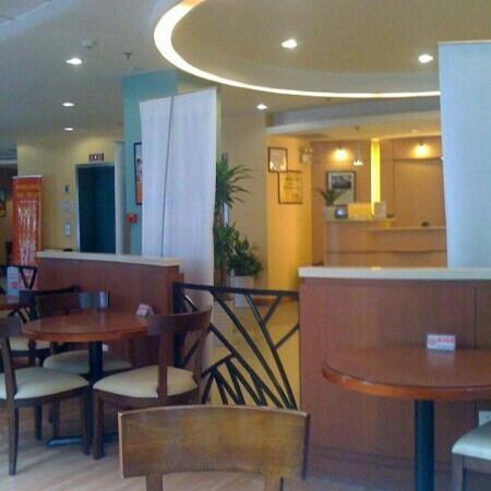 Hotel Ibis Xi'an : 饭厅