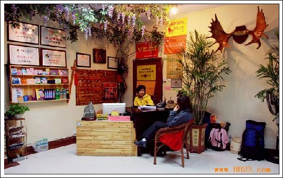 Dengba Hostel Lhasa : 一角