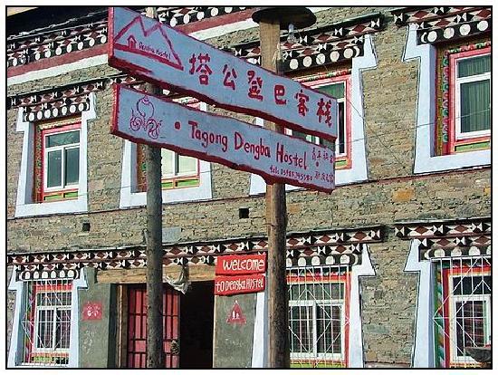 Dengba Hostel Tagong