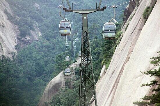 Mt. Huangshan (Yellow Mountain): 黄山缆车