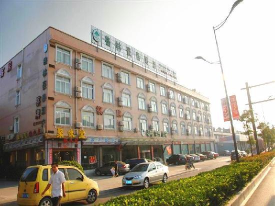 GreenTree Inn Hangzhou Shiqiao Road Business Hotel: 外立面
