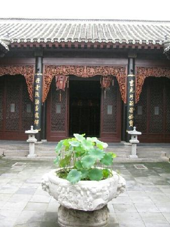 Tianjin Shijia Mansion: 内景