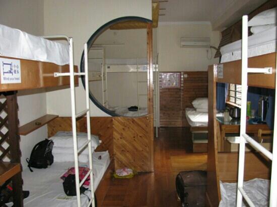 Captain Youth Hostel(Fuzhou Rd Branch): 八人间