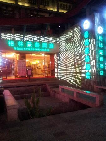 GreenTree Inn Hangzhou West Lake Avenue Business Hotel : 夜景