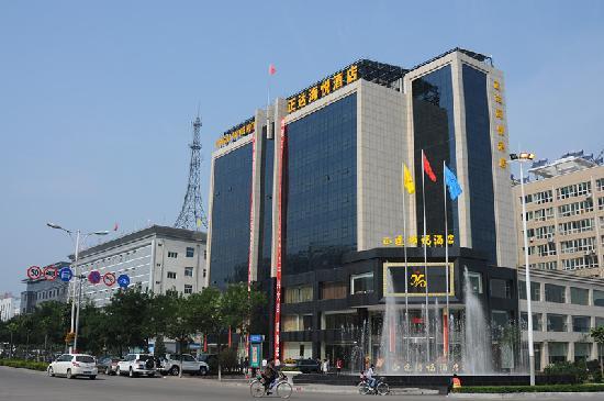 Zhengda Haiyue Hotel: 酒店外观