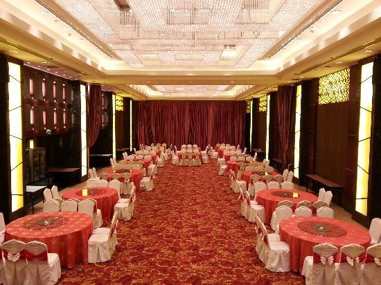 Zhengda Haiyue Hotel: 多功能厅