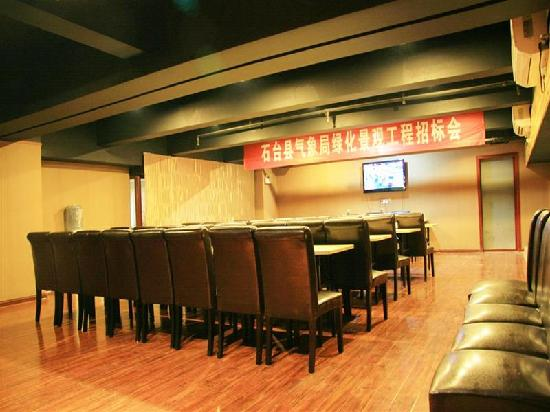 GreenTree Inn Chizhou South Changjiang Road Express Hotel: 会议室