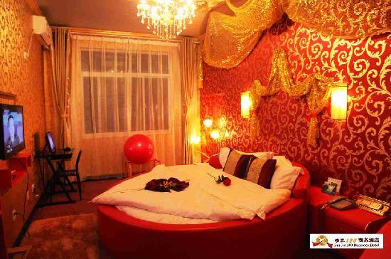 Ruijia 100 Business Hotel: 主题房5