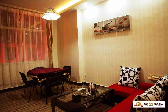 Ruijia 100 Business Hotel: 套房2