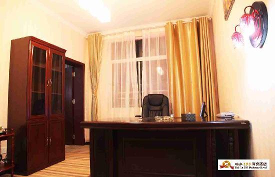 Ruijia 100 Business Hotel: 套房3a