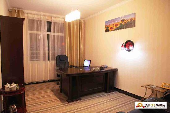Ruijia 100 Business Hotel: 套房3b