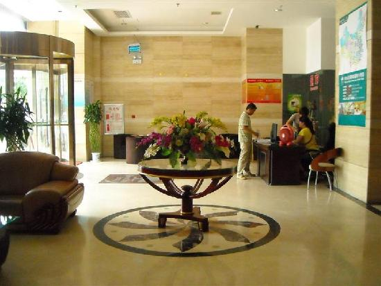 GreenTree Inn Nanchang County Nanlian Road Business Hotel: 大堂