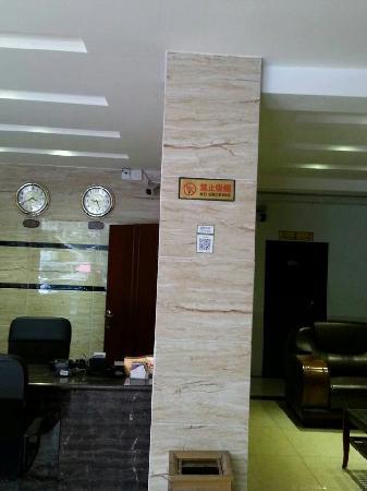 Dayi Hotel: 1
