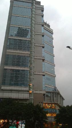 Skyline Plaza Hotel Guangzhou: 酒店外墙