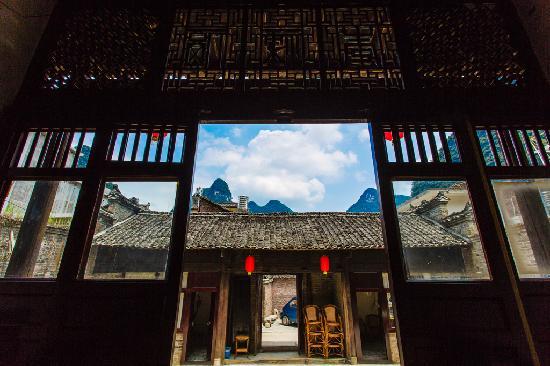 Yangshuo Guyun Panzhuang Inn
