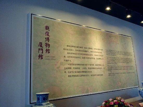 Xiamen Piano Museum: 1