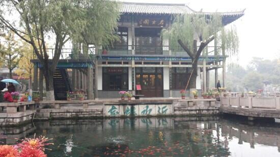 Jinan Zhongshan Road: 济南五龙潭公园
