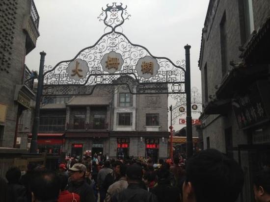 Qianmen (Zhengyangmen) : 前门