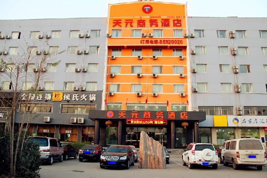 Tianyuan Business Hotel Shijiazhuang Xiwang District