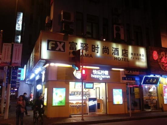 FX Hotel Shanghai Nanjing East Road: 外观