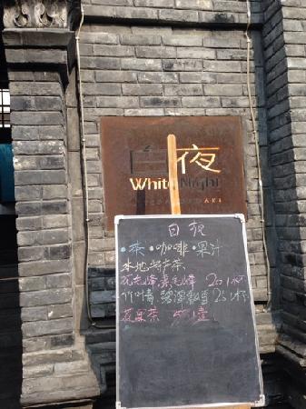 BaiYe JiuBa (ZhaiXiangZi)