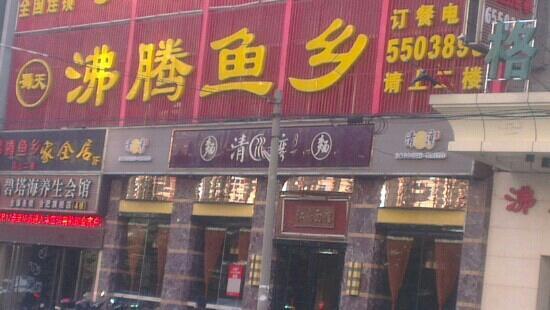 FeiTeng Yu Xiang