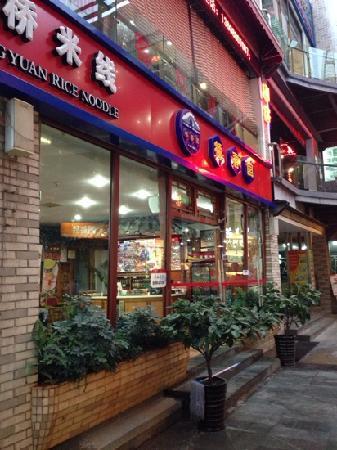 Qiao Xiang Yuan GuoQiao MiXian (QingNian Road)
