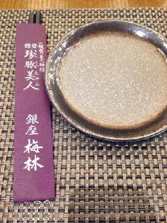 YinZuo MeiLin ShangHai Dian (ShiJi Avenue): 开饭啦
