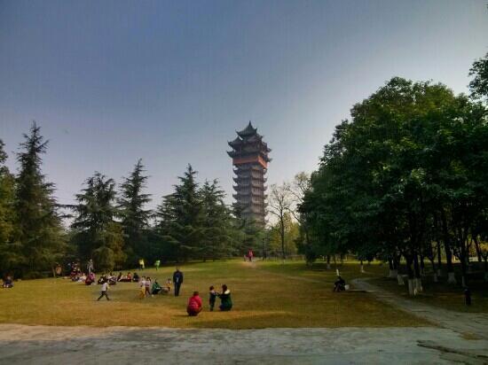 Mt. Tazi Park: 塔子山公园