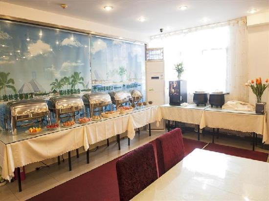 GreenTree Inn Changzhou North Qingyang Road Business Hotel : 餐厅