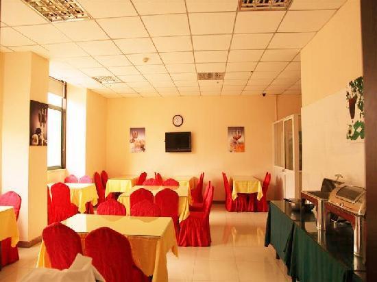 GreenTree Inn Wuxi Qianqiao Express Hotel: 餐厅