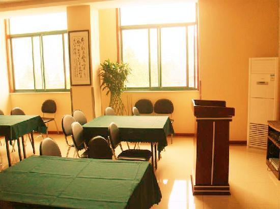 GreenTree Inn Wuxi Qianqiao Express Hotel: 会议室