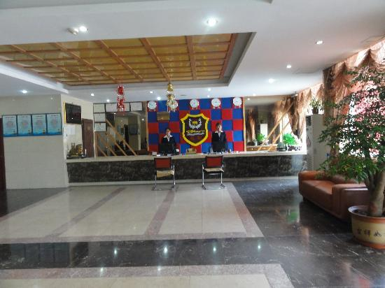 Huangchao Hotel: 大厅