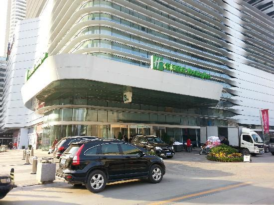 Holiday Inn Shijiazhuang Central : 酒店外景
