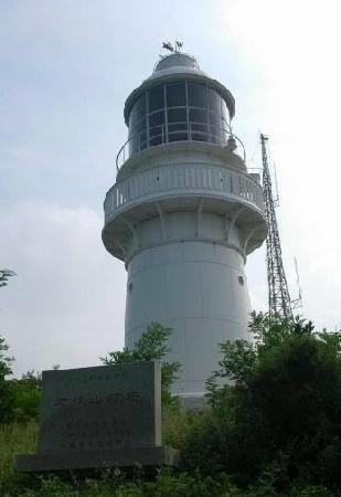 Laotie Mountain Lighthouse