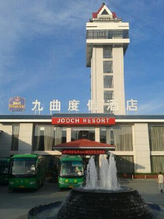 BEST WESTERN Jooch Resort Hotel: 武夷山,我来过神话