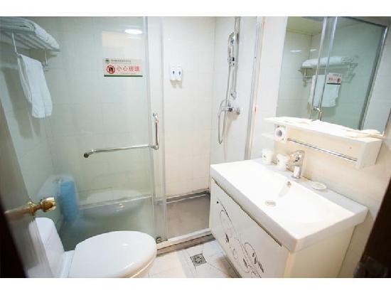Lijia Village Express Hotel: 浴室