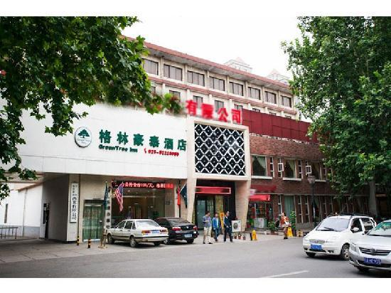 Lijia Village Express Hotel: 外立面