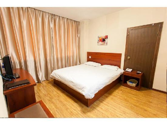 Lijia Village Express Hotel: 客房