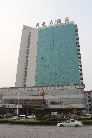 Bei Ke Hotel : 酒店外景