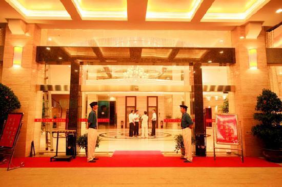 Huangting Hotel: 酒店店前庭