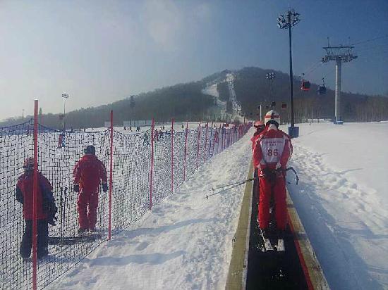 Changbai Mountain Ski Area: 1