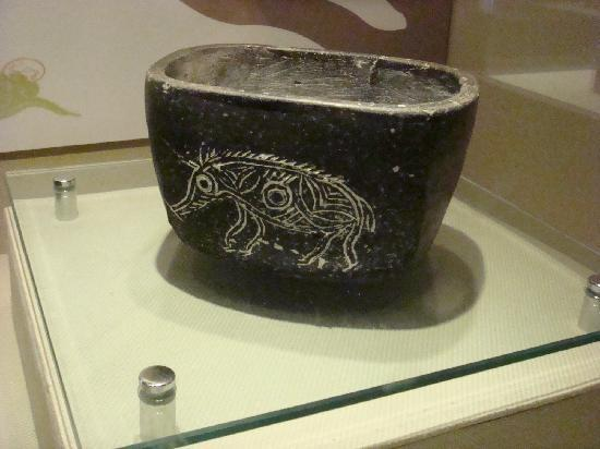 Henan Museum: 1