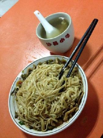 ShaXian XiaoChi