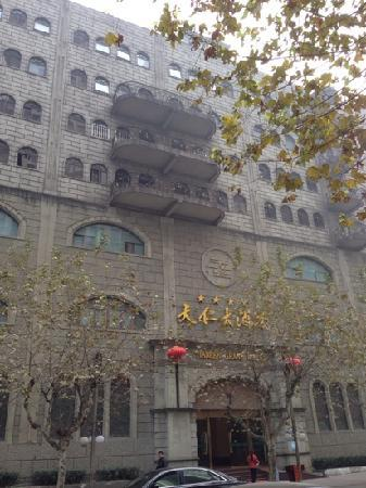 Chengdu Tianren Grand Hotel: 4星