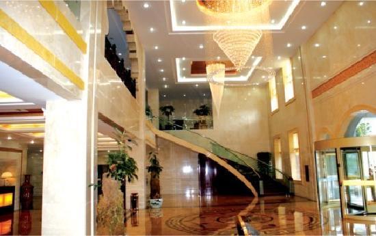 Wenshan County, Китай: 酒店大厅