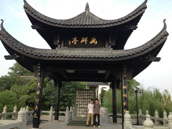 Hengyang, الصين: 石鼓书院