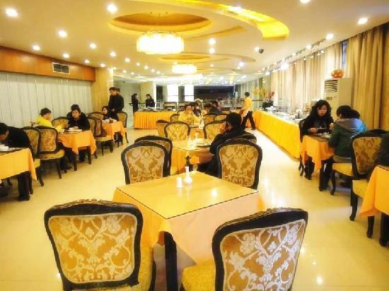 GreenTree Inn Yancheng Bus Station Business Hotel: 餐厅