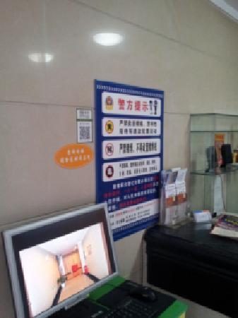Zhongxiang, Κίνα: 1